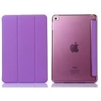 amhello iPad 2/3/4 Manyetik Deri Stand Kapak Kılıf