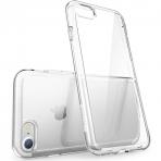 i-Blason Apple iPhone 7 Halo Serisi Kılıf