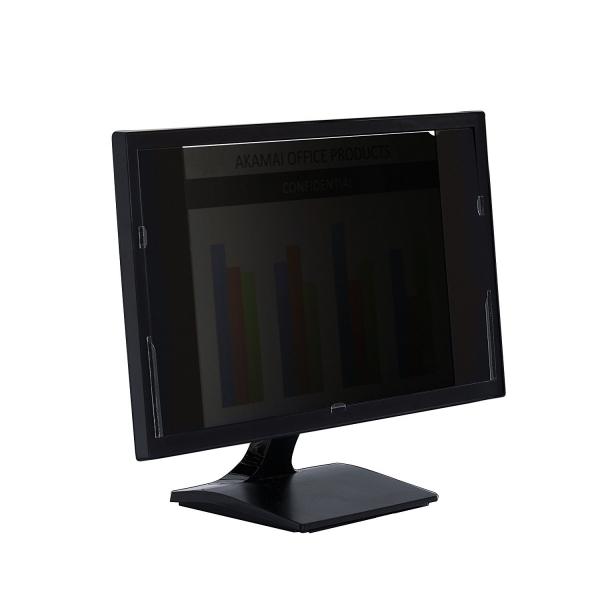 Akamai Gizlilik Ekran Filtresi (27 inç)