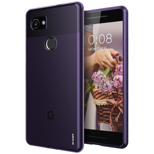 As-Guard Google Pixel 2 XL Silikon Kılıf
