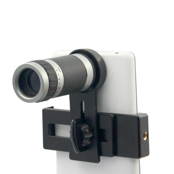 Lotustech 8x18 Optik Zoom Lens