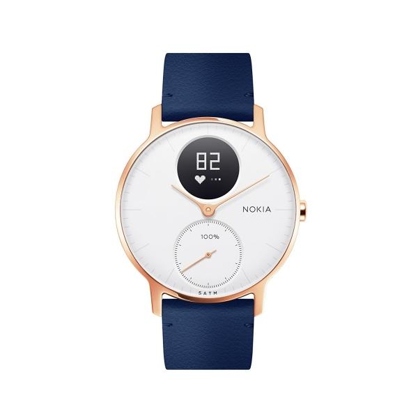 Nokia Steel HR Deri Kayış Akıllı Saat (36mm)