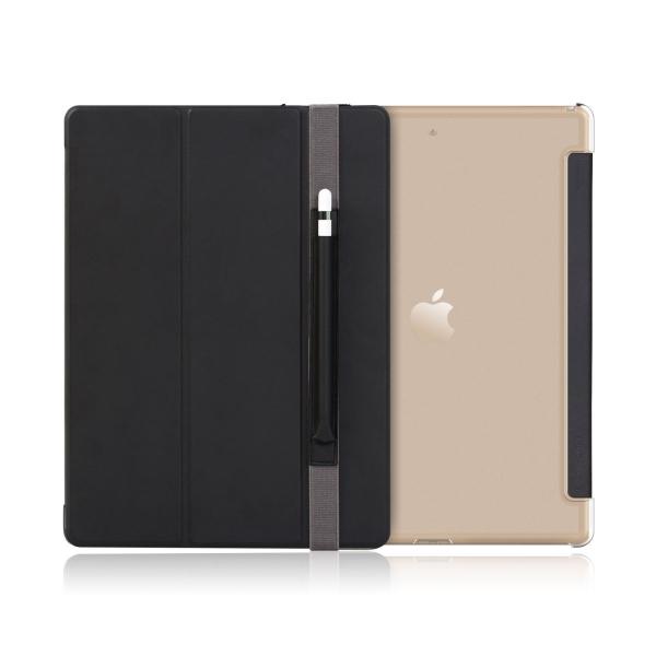 Patchworks iPad Pro Pure Kılıf (12.9 inç)